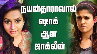 Vijay Tv Anchor Jacqueline gets Shock because of Nayanthara