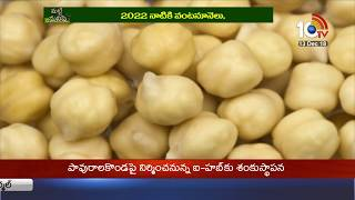 Matti Manishi: Platic Mulching Process in Agriculture - Soya Exports - New Rice Variety  - netivaarthalu.com