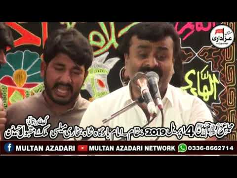 Zakir Qazi Waseem Abbas I Latest New Great Qasida I 4 April 2019 | Mailsi City |