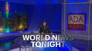 Ada Derana World News Tonight | 21st April 2021