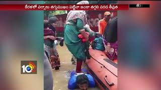 దళాల సేవలు..| NDRF and Air Force, Army Teams Services To Kerala Floods Victims