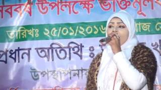 Baul song jibon mane Jontrona by Papiya sharkar