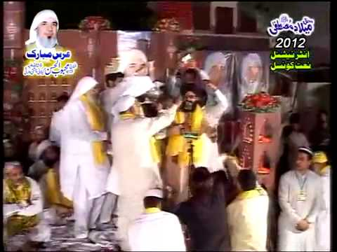 Allah Allah By Shazad Hanif Madni Flv video