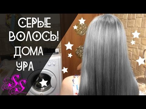 Как добиться пепельного цвета волос в домашних условиях 807