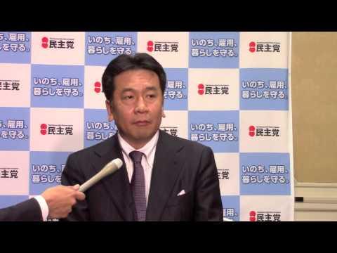 「アベノミクスの政策的行き詰まり隠すための解散だ」枝野幹事長が指摘