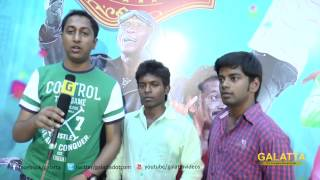 Ivanukku Thanila Gandam Team Speaks About The Movie
