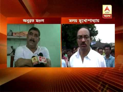 Anubrata Mondal and Moloy Mukherjee's view regarding the murder of TMC leader in Birbhum
