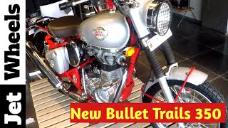 Royal Enfield Trials 350 ABS features specifications Price -Bullet Trials 350 &Trials 500ABS