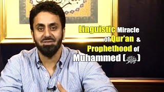 The Linguistic Miracle of Qur'an & Prophethood of Muhammed () – Hamza Tzortzis