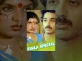 Simla Special - Tamil Hd Full Movie
