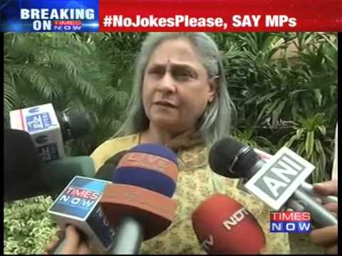MP Jaya Bachchan objects to jokes