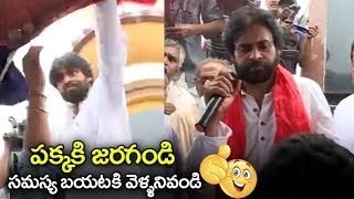 JanaSena Chief Pawan Kalyan Speech at Sompeta Power Plant victims | JanaSena Porata Yatra Day 2