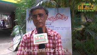 Vaara Sri At Sandikuthirai Movie Team Interview