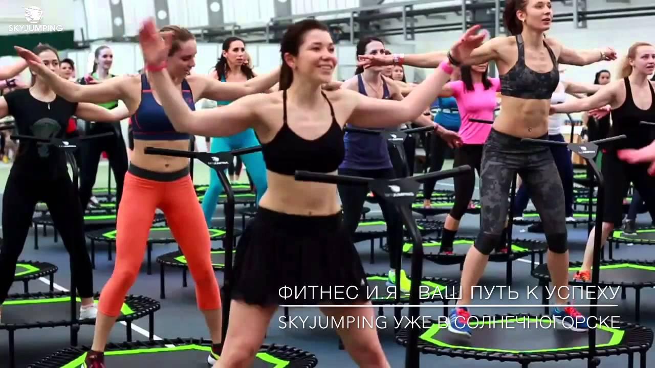 Jumping fitness stuttgart