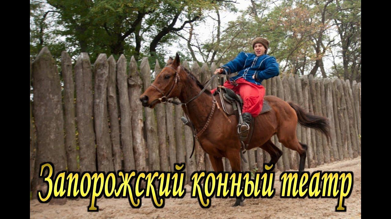 Фото запорожские смотреть 25 фотография