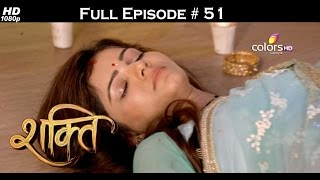 Shakti - 5th August 2016 - शक्ति - Full Episode (HD)