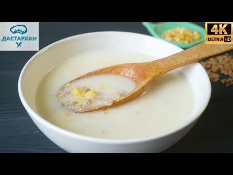 Коже ☆ Южный вариант ☆ Казахская кухня ☆ Как приготовить көже