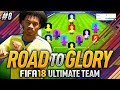 FIFA 18 ROAD TO GLORY #8 - SPENDING MY COINS!! 💰