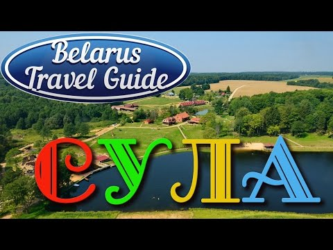 СУЛА Панскi Маёнтак Вертолетная прогулка Belarus Travel Guide