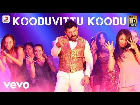 Bogan - Kooduvittu Koodu Tamil Video   Jayam Ravi   D. Imman