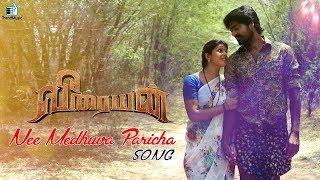 Veeraiyan Nee Medhuva Paricha Song | SN Arunagiri | Inigo Prabhakaran, Shiny | Trend Music