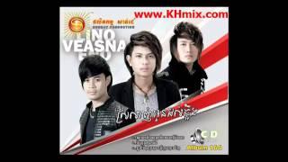 [Sunday CD Vol 166] 03. Iphone Pdach Sne by Chom Lino-KHmix.com