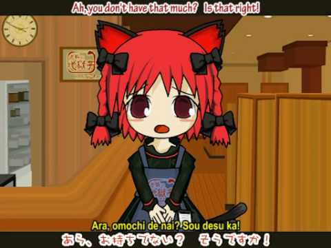 The Ultimate Grilled Meat Restaurant! Orin's Hell Eatery! with English Sub v1.00