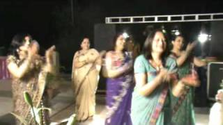 kala shah kala dance
