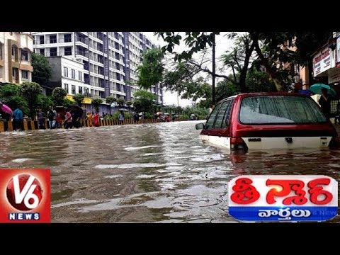 Water Logging In Several Parts As Heavy Rains Lash Mumbai City | Teenmaar News | V6 News