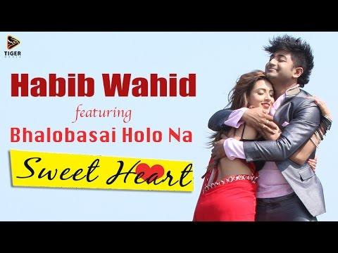 Bhalobasai Holo Na - Habib Wahid & Nancy   SWEETHEART   Audio & Lyrics   Bidya Sinha Mim   Bappy