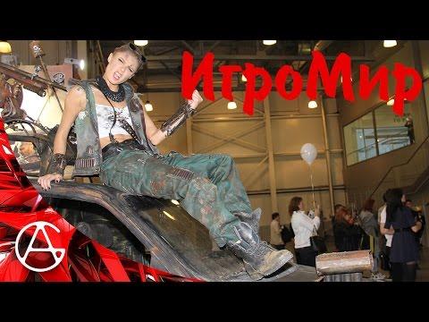 ИгроМир 2015 экспозиция Mad Max (Софтклаб)