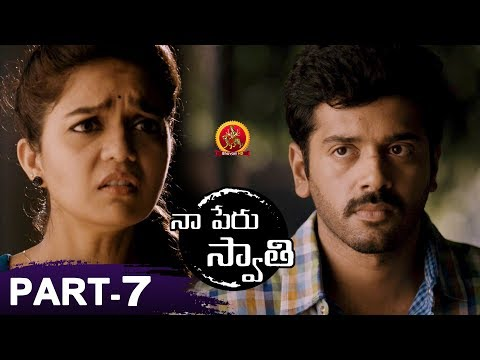Naa Peru Swathi Full Movie Part 7 - 2018 Telugu Movies - Colors Swathi, Ashwin