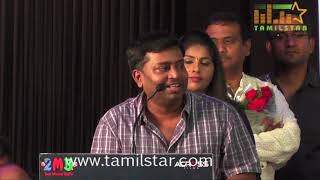 Thittam Poattu Thirudura Kootam Movie Audio Launch