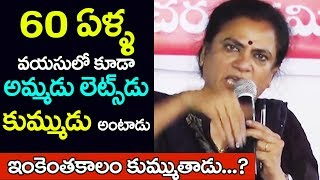 Women Activist Sandhya Shocking Comments on Tollywood Top Heros  Sri Reddy Issue