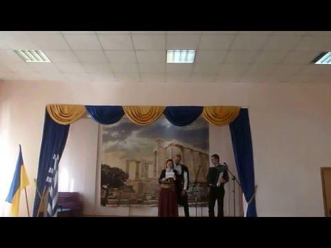 Енотіта-День незалежності Греції/Enotita-Independence Day of Greece (Kyiv, Ukraine) 2016 (6)