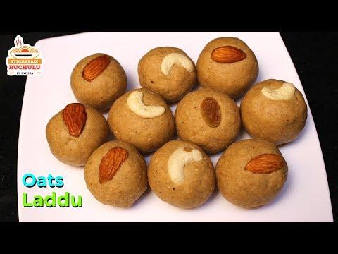 ఓట్స్ లడ్డు బెల్లంతో ఇలా చేసిచూడండి చాలా రుచిగా ఉంటాయి-Oats Laddu in Telugu- Oats Ladoo with Jaggery