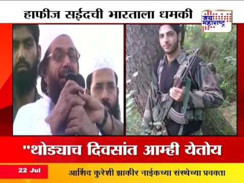 Hafiz Saeed threatens war against India if Geelani's Kashmir solution not accepted