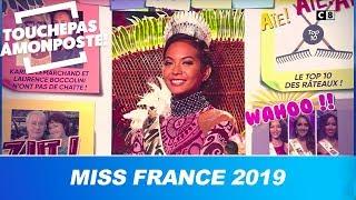 Miss France 2019 : découvrez les candidates préférées des chroniqueurs