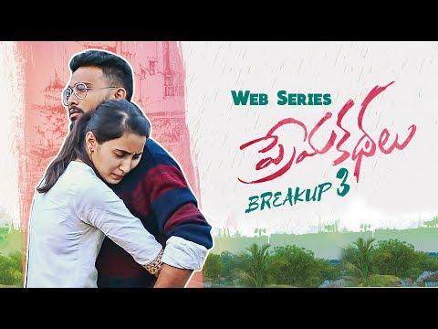Prema Kathalu | Breakup3 | Telugu Web Series - Klaprolling