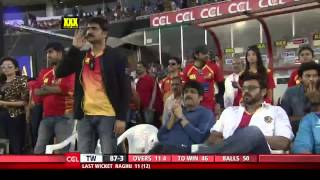 CCL 5 Final Telugu Warriors Vs Chennai Rhinos 2nd Innings Part 3/4
