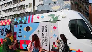 Tainan - Kaohsiung Trip