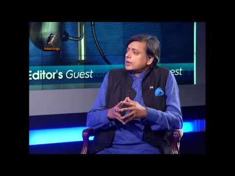 Editor's Guest Dr. Shashi Tharoor Part 02