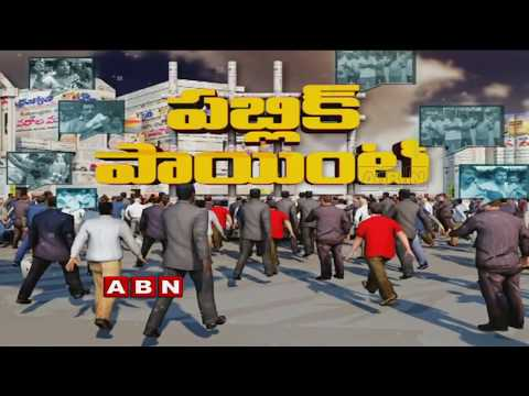 Debate | Steel plant at Kadapa Not viable, Centre tells SC | Public Point | Part 2 | ABN Telugu