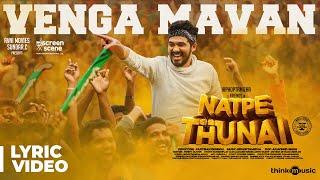 natpe thunai movie download in tamilrockers Mp4 HD Video