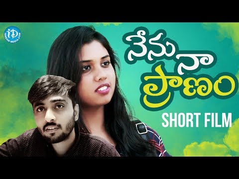 Nenu Na Pranam l Telugu Latest Short Film 2018 || By Naga Vinay