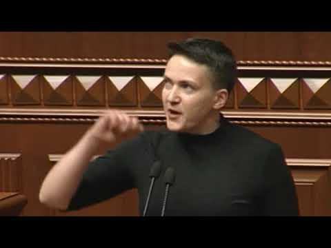 Надежда Савченко выступила в ВР после показа доказательств в подготовке переворота