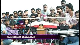 Trivandrum Lodge - Trivandrum Lodge  Shooting Location