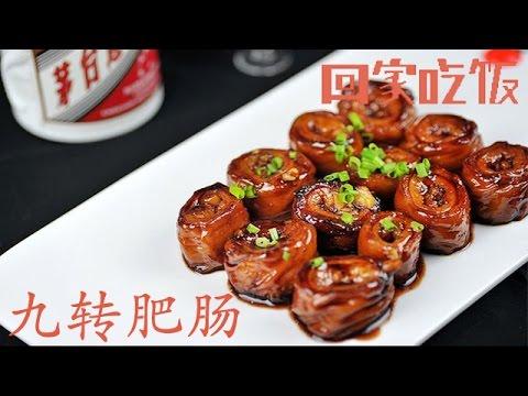 陸綜-回家吃飯-20170124 新式九轉肥腸南煎丸子新式兩吃