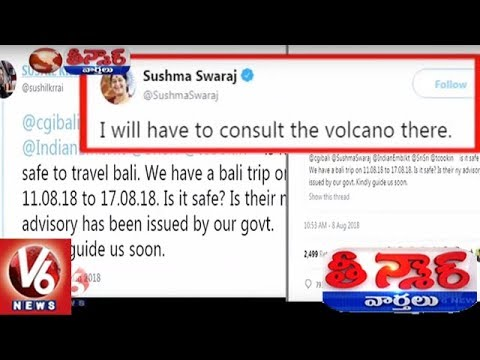 Sushma Swaraj's Funny Reply To Man Who Asked If  Indonesia Was Safe To Travel | Teenmaar News | V6
