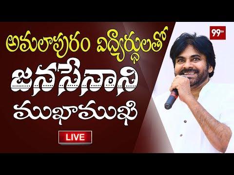 Pawan Kalyan Interacting with Students Live @ Amalapuram #PorataYatra | 99TV Telugu